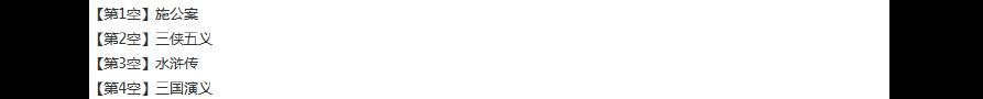 2019年精选小学五年级上册语文[2 小苗与大树的对话]人教版巩固辅导[含答案解析]第三十六篇
