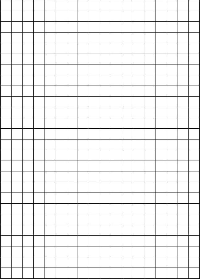 2012年春小学五小学年级语文期末测下册试卷答案网沟疏图片