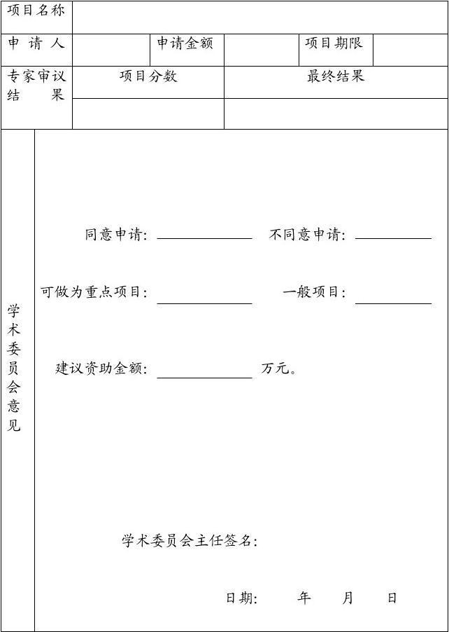 v工程镇政府工程招投标书写校风石门狮山初中图片