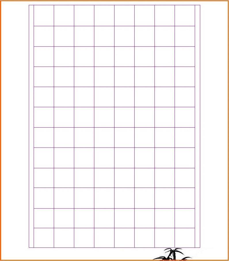 硬笔书法用纸格式7(竖格竖页)图片