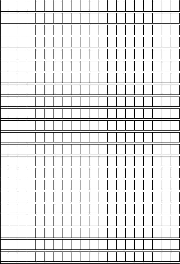 小学语文试卷作文格子模板