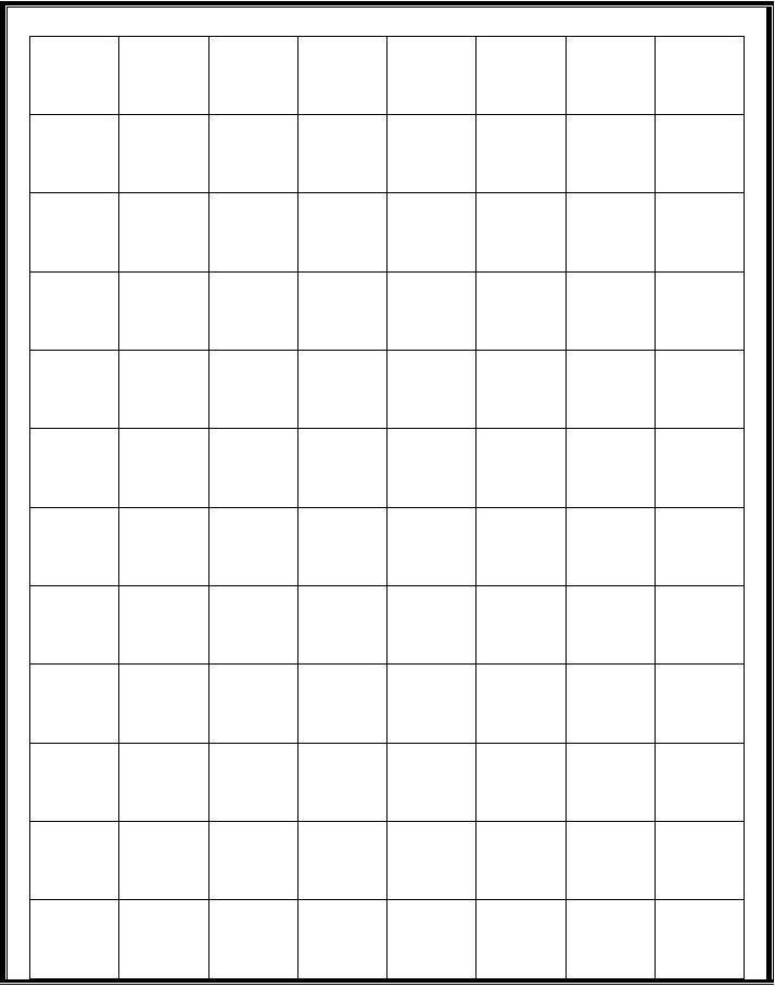 硬笔书法专用格式纸图片
