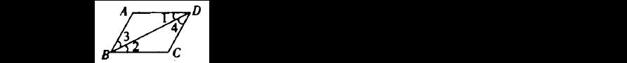 浙教版初中数学八年级上册第一章《平行线》单元复习试题精选 (554)