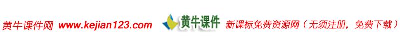 浙江省绍兴市第一中学20072008学年第一学期期末复习(4)高一数学试题