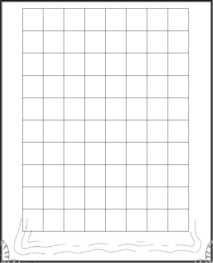 小学生硬笔书法时间稿纸中小学开学2016图片