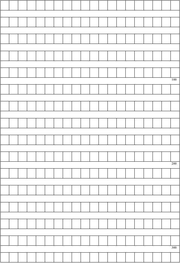 小学三年级科学下册_作文格子纸下载(800字)_word文档在线阅读与下载_无忧文档
