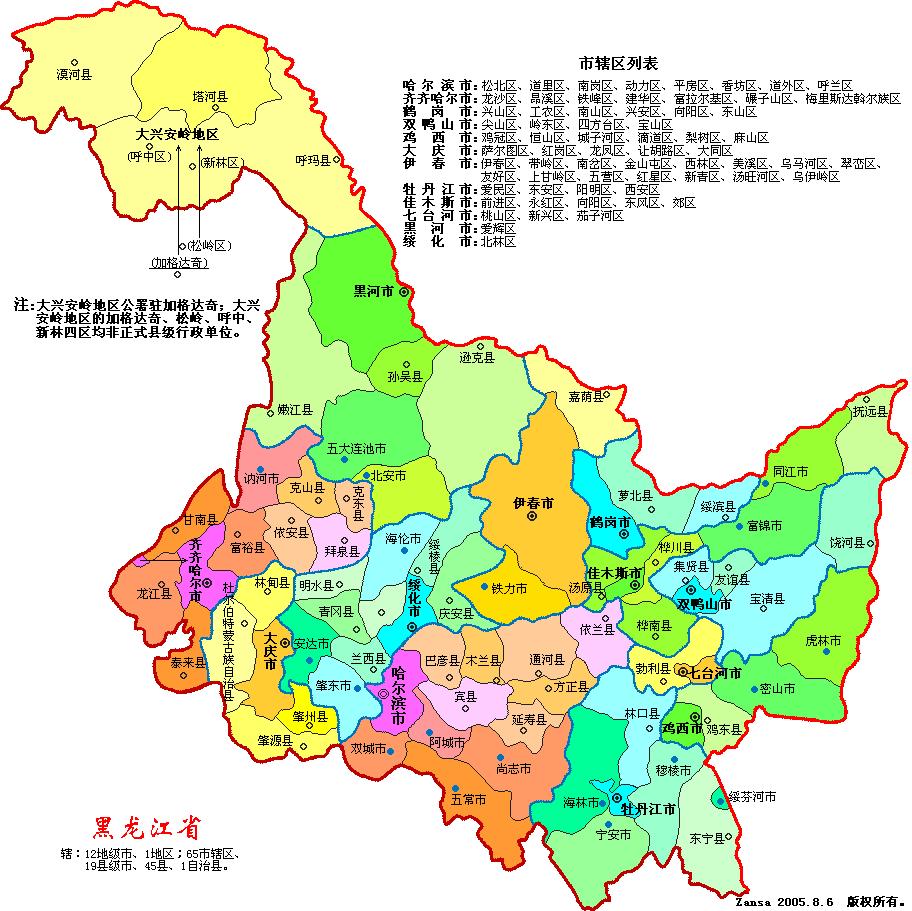 中国分省行政区划及区划地图资料(v2.0)图片