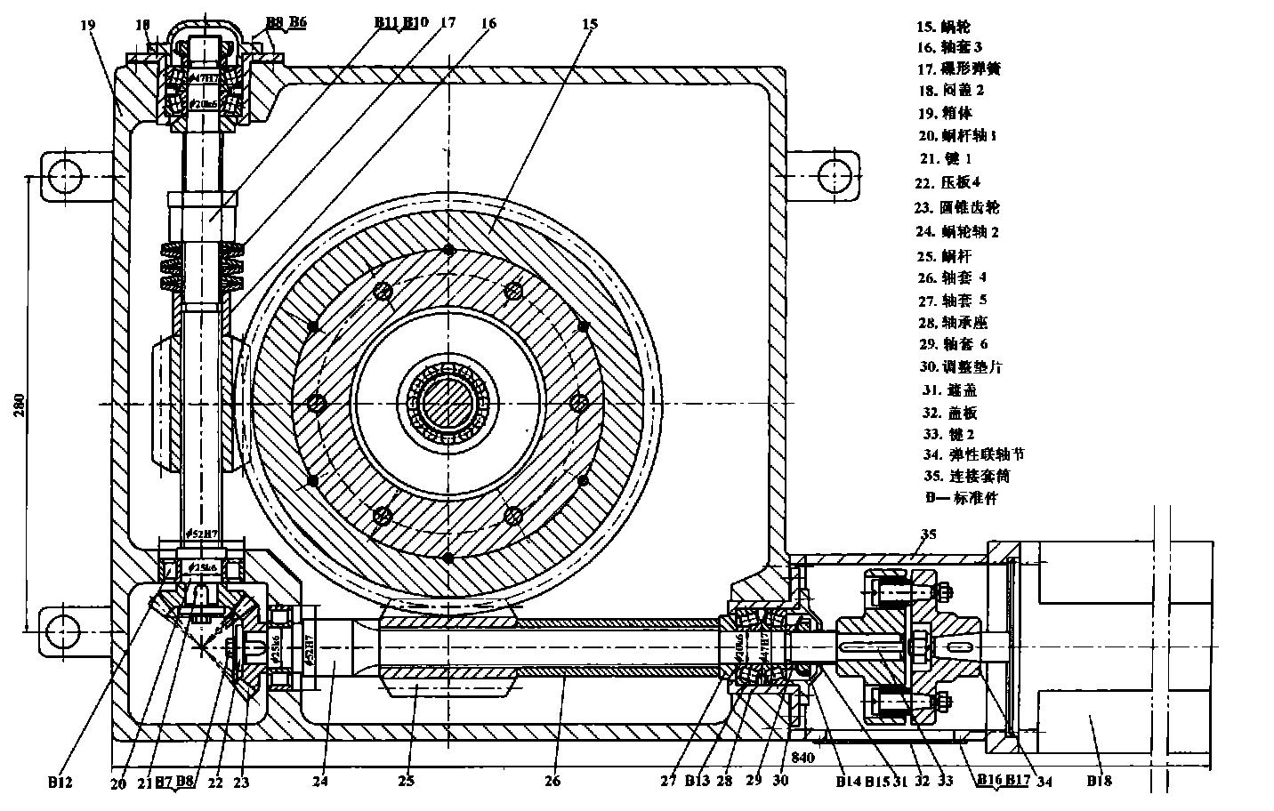 夹具式数控回转工作台的设计图片