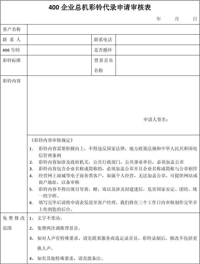 新云搜——企业电子商务运营专家