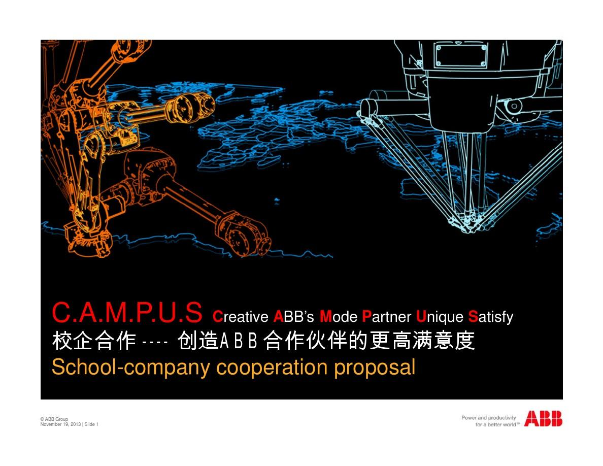 ABB机器人校企合作项目官方宣传版2013