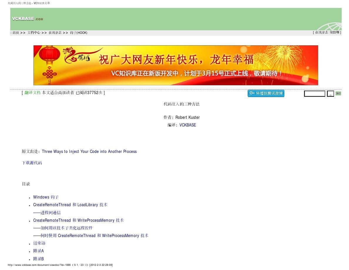 vc++系列之windows服務器與網絡編程_vc 調試windows服務程序_vc知識庫 windows服務 vc