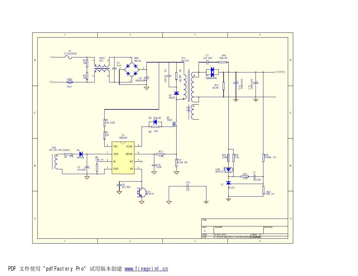 OB2269 65W电源方案带变压器