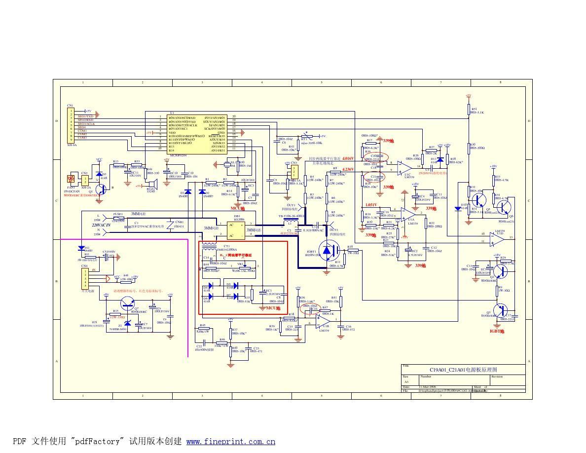 苏泊尔C21A01型电磁炉图纸
