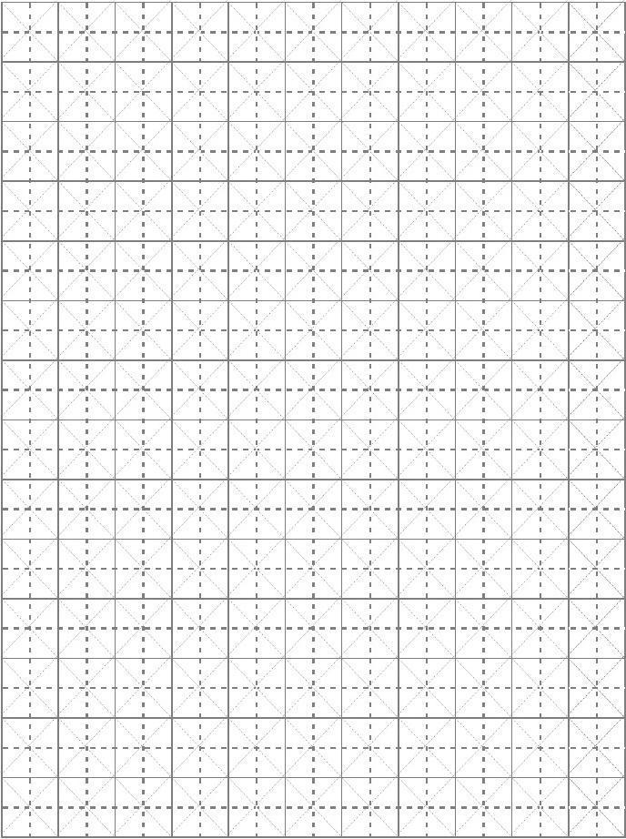 汉字规范书专用写纸