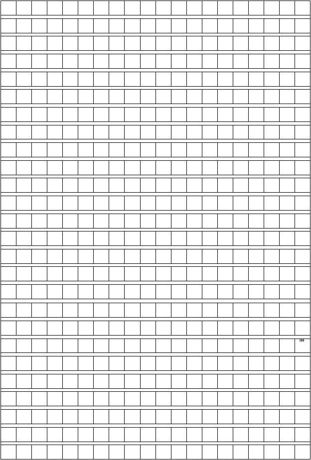 2013年高考语文试题_高考作文答题纸 山东语文_文档下载