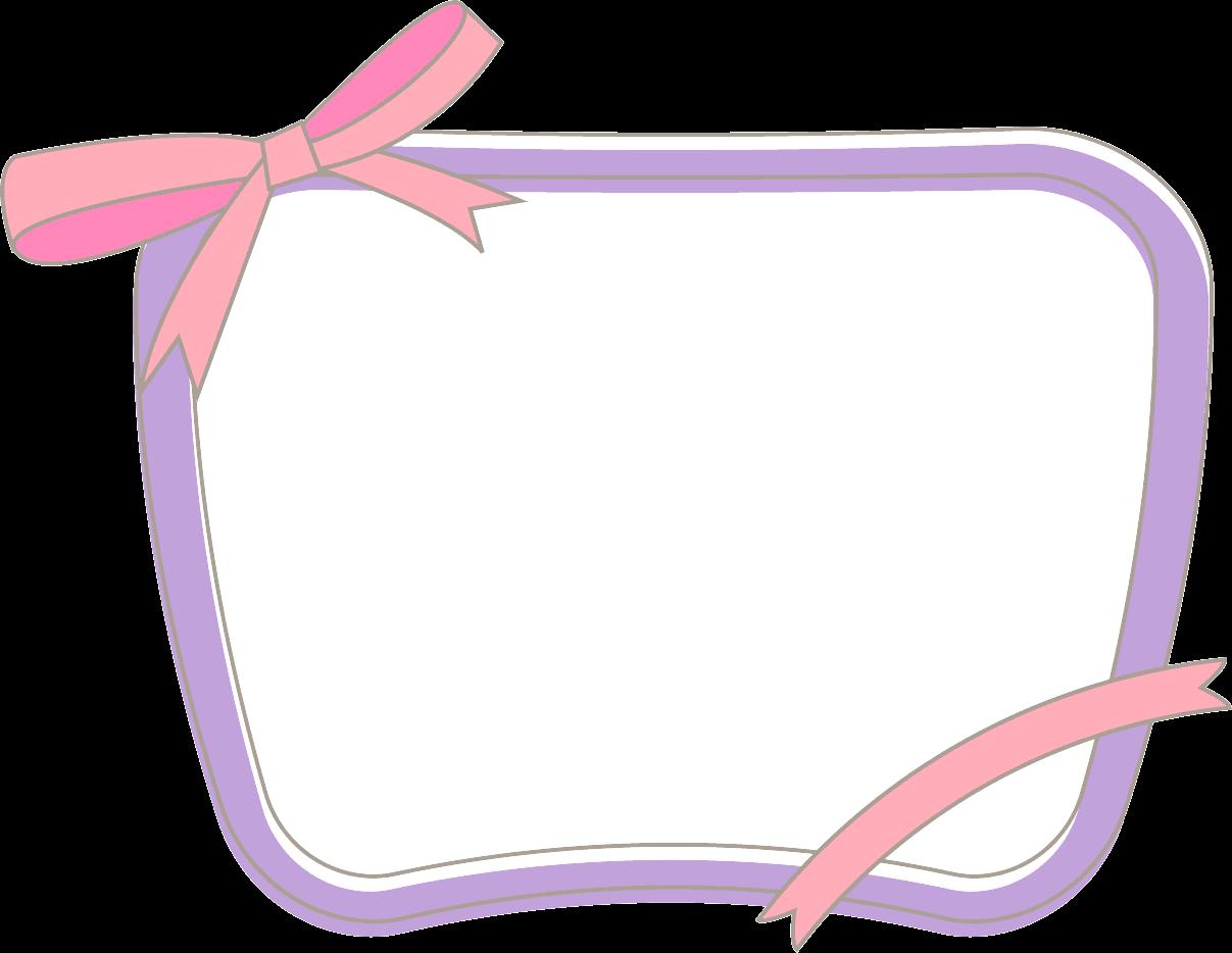 小报模板3 小报模板下载 手抄报模板 小报花边 小报边框 小报素材图片