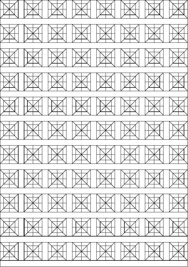 钢笔字书法练字格八分格米字格协会泉州室内设计模板图片