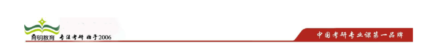 2004-2013北京大学光华管理学院考研真题解析 微观经济学部分