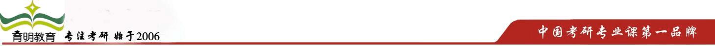 育明考研:北京大学图书馆学考研参考资料--刘兹恒《现代图书馆管理》课堂笔记