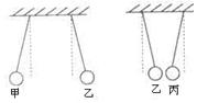 2018秋九年级物理全册 15.1两种电荷练习(含解析)(新版)新人教版