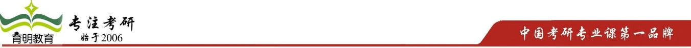 南开大学法学院刑法学2014年硕士研究生入学考研考试大纲