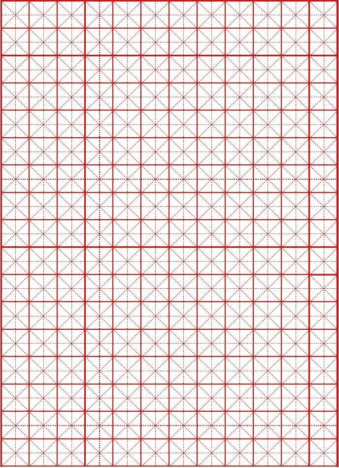 模板拼接米字格A4练字书法-双面版上海模具设计与v模板练字屏图片