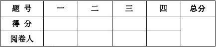 安徽大学2012—2013学年第二学期 线性电子线路期末试题