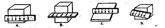 福建省福安市南片区2013-2014学年八年级上学期物理期中试题 (word版含答案)