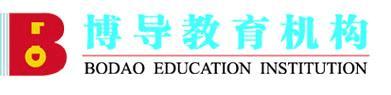 2009年1月广东省工作岗位研究原理与应用试卷及答案