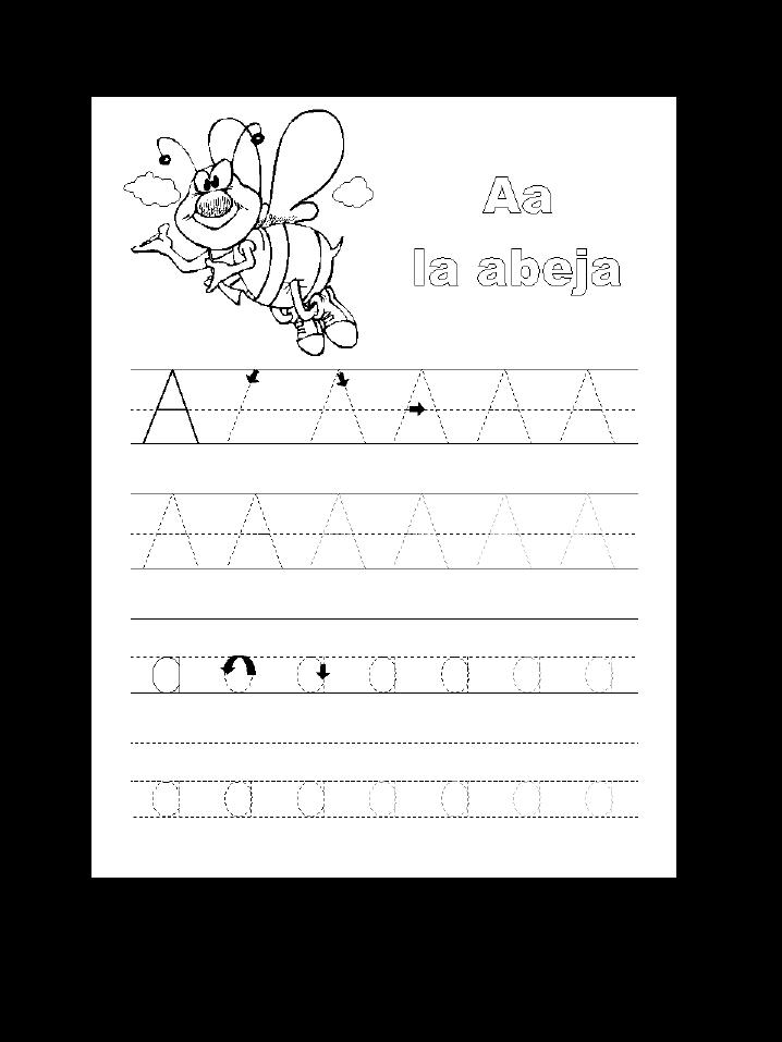 26个英文字母描红练习(已排版_可打印)