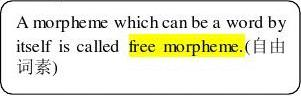 morphology syntax 形态学 句法学
