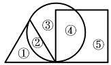 2012学而思杯六年级数学真题解析(上