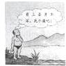 江苏省淮安市2013年中考物理试题(word版)