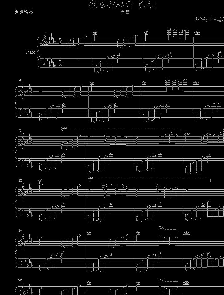 第1页 (共4页,当前第1页) 你可能喜欢 吉他谱简单 卡农钢琴 钢琴曲谱图片