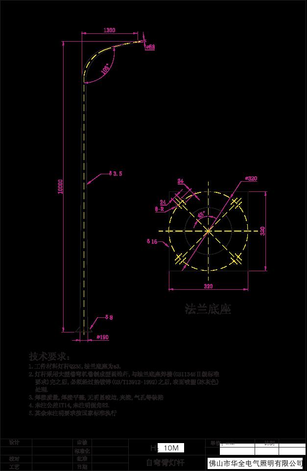 水电图纸符号 建筑电气设备安装识图与施工 焊接符号大全 建筑识图_详