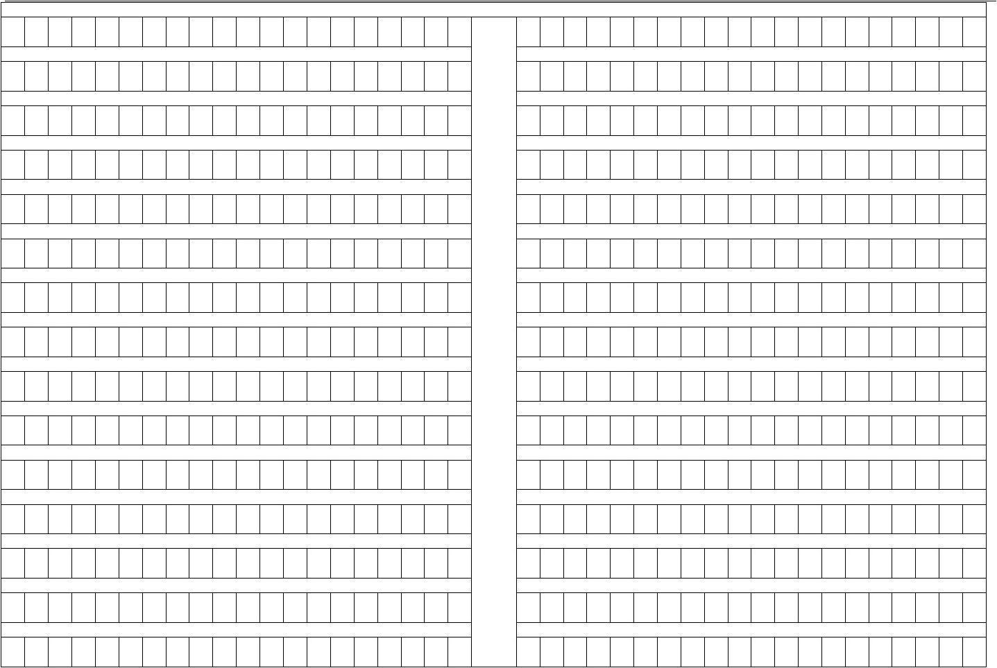 Word版8K模板纸小学v模板技术郑州作文信息图片
