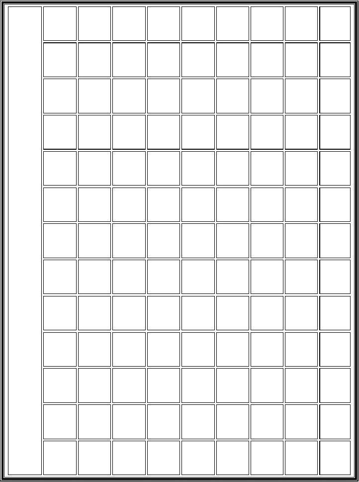 硬笔书法方格纸(A4纸打印)