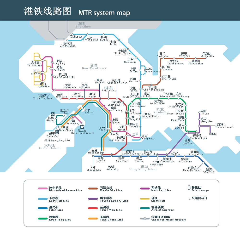 香港地铁最新图_word文档在线阅读与下载_文档网