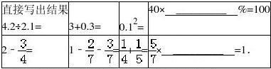 初一新生数学试卷_2014年杭州市上城区初一新生素质统一测试数学试卷(含答案)_文档 ...