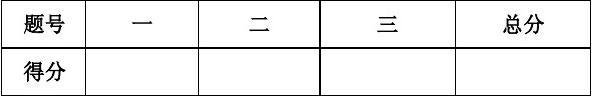 物流基础考试试卷1