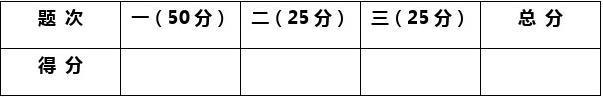 2019-2020部编版小学三年级语文下册期中测试卷及答案[精编]