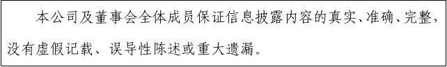 兴蓉投资:关于与成都市金堂县人民政府签署金堂水务产业发展合作框架协议的公告  2011-05-05