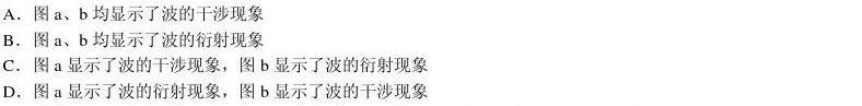 2010年上海市高考物理试卷(含答案详解)