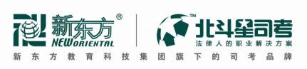 2011年新东方重点学科班刑法讲义-刘凤科