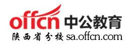 2014年陕西政法干警申论备考:申论材料的来源
