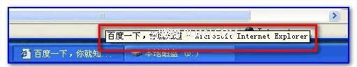 win7_如何去掉任务栏的窗口预览功能
