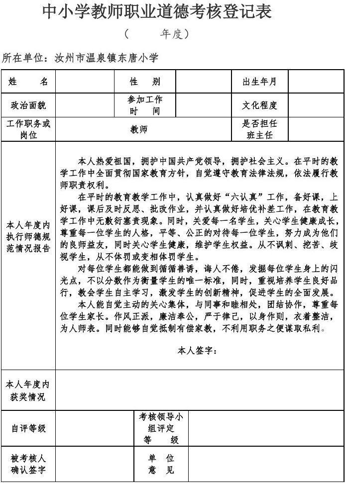 输入法教程:双拼学习技巧全攻略