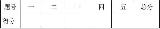 工程项目管理期末试卷A-答案