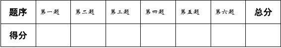 最新【青岛版】(五四制)三年级数学上册期末检测题及答案
