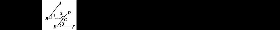 浙教版初中数学八年级上册第一章《平行线》单元复习试题精选 (558)答案